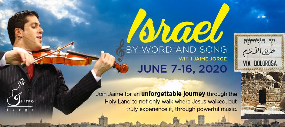 JJ-Israel-Banner